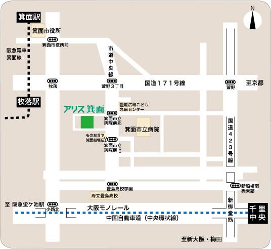 アリス箕面・アリス箕面クリニック マップ